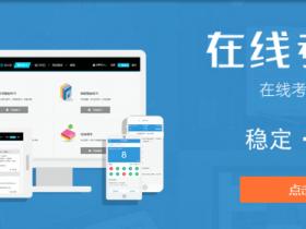 新沟中学第一届国学知识在线竞赛试题